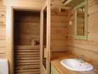 Bitihorn laftehytte equipped with sauna